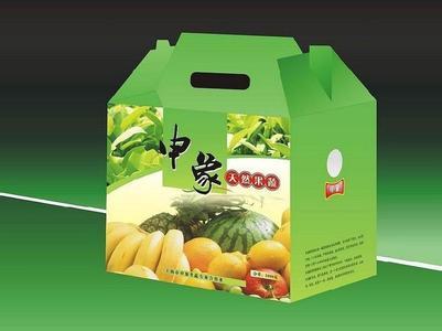 贵阳食品包装盒印刷