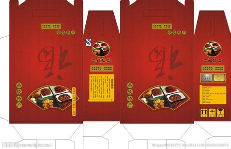 贵州土特产包装设计