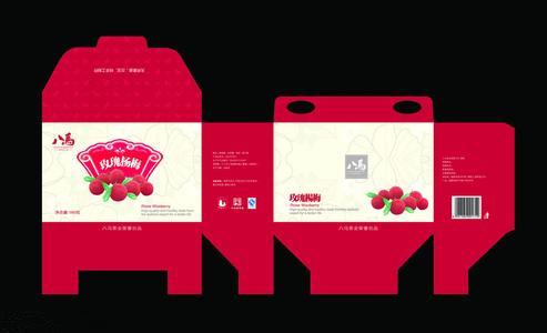 贵阳土特产包装设计
