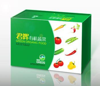 贵州蔬菜包装设计