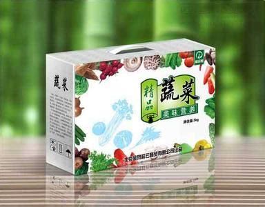贵阳蔬菜包装设计