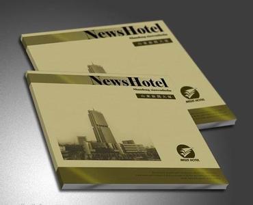 贵州杂志设计