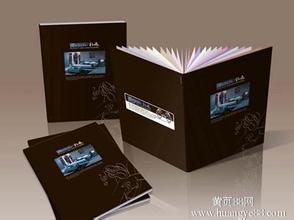 贵州期刊设计