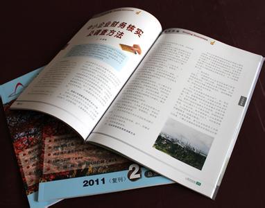 贵州期刊印刷