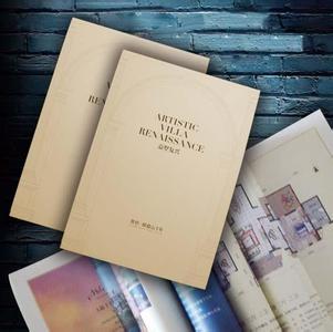 贵州房地产楼书制作