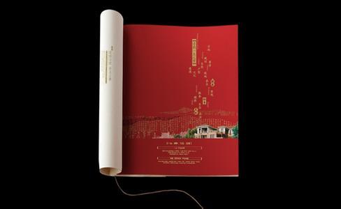 房地产楼书设计