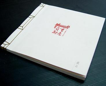 贵州楼盘宣传设计