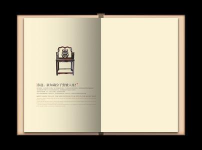 贵阳楼盘宣传设计