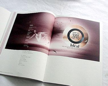 贵州宣传彩页印刷