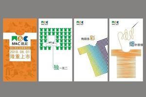 贵州海报专业设计