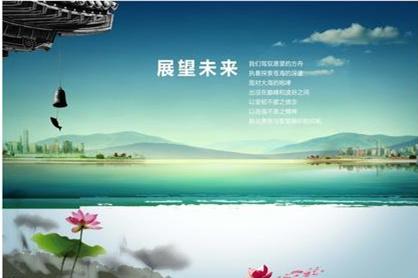 雷火电竞官网app海报专业制作