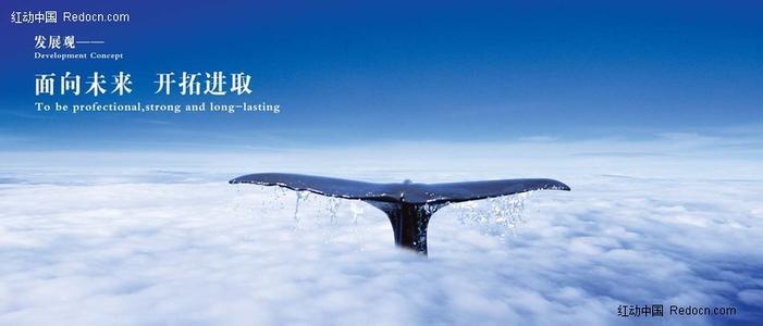 贵州宣传海报设计