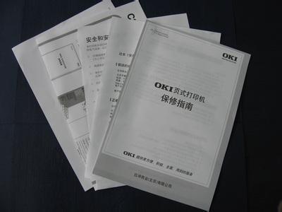 雷火电竞官网app产品说明书设计