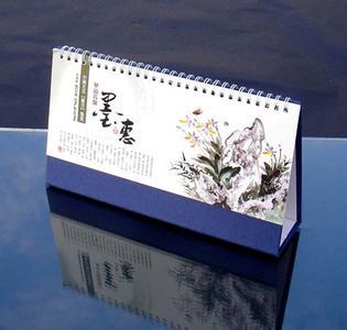贵州精品台历印刷