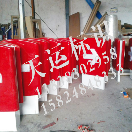 中石化进口灯箱生产厂家