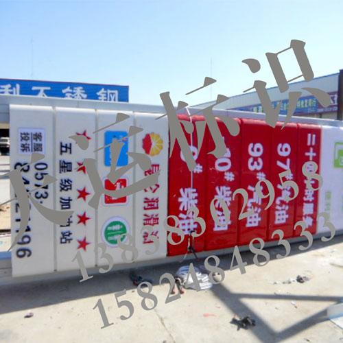 河南中国石化立柱