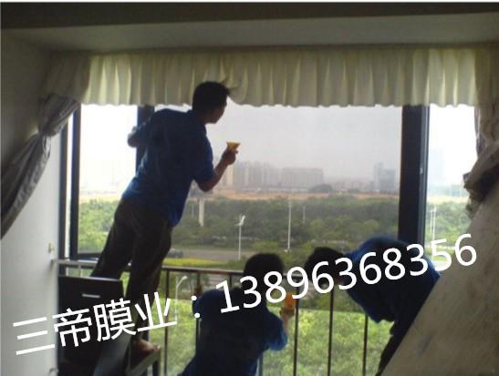 重庆建筑贴膜