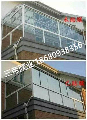 重庆建筑膜