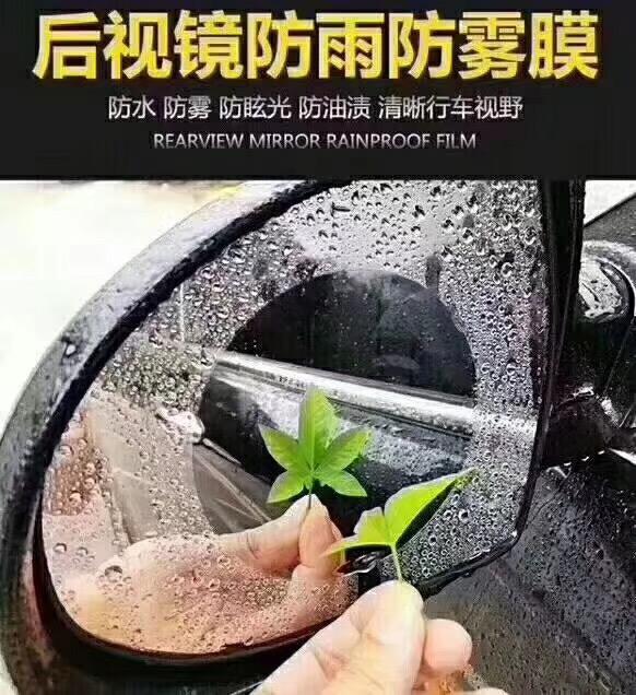 重庆汽车贴膜团购