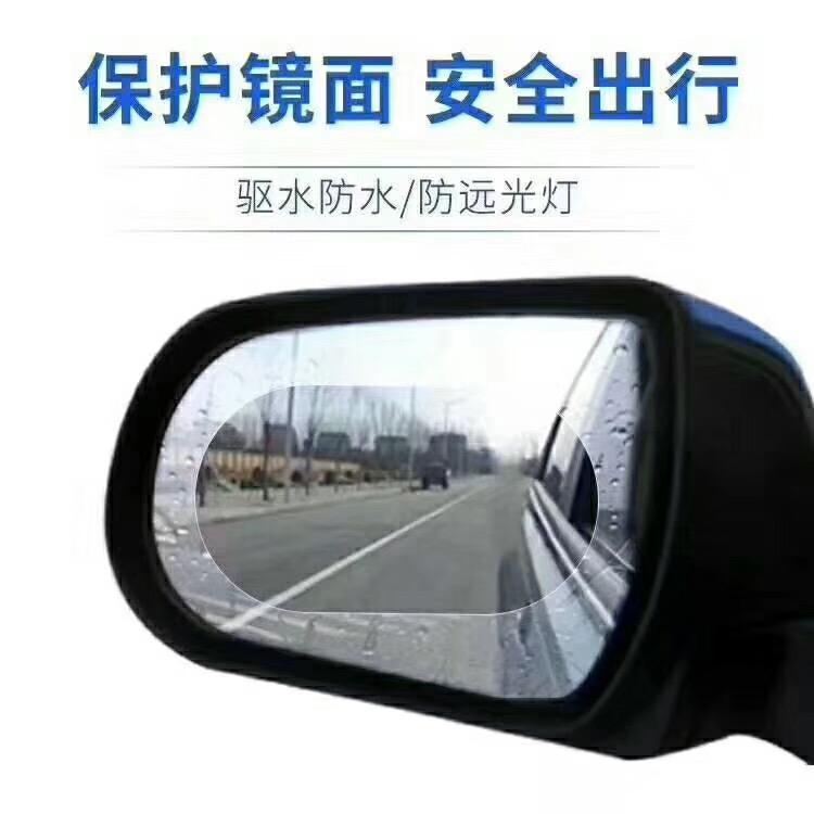 重庆汽车贴膜多少钱
