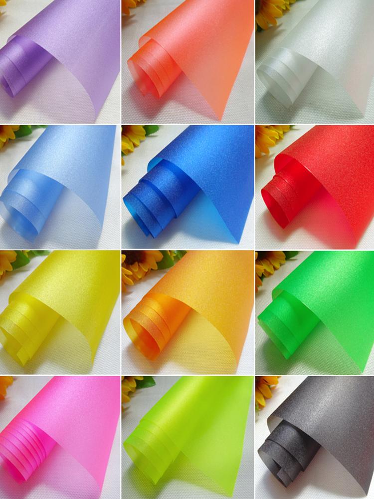 彩色磨砂装饰膜