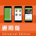 微信公众平台——通用版