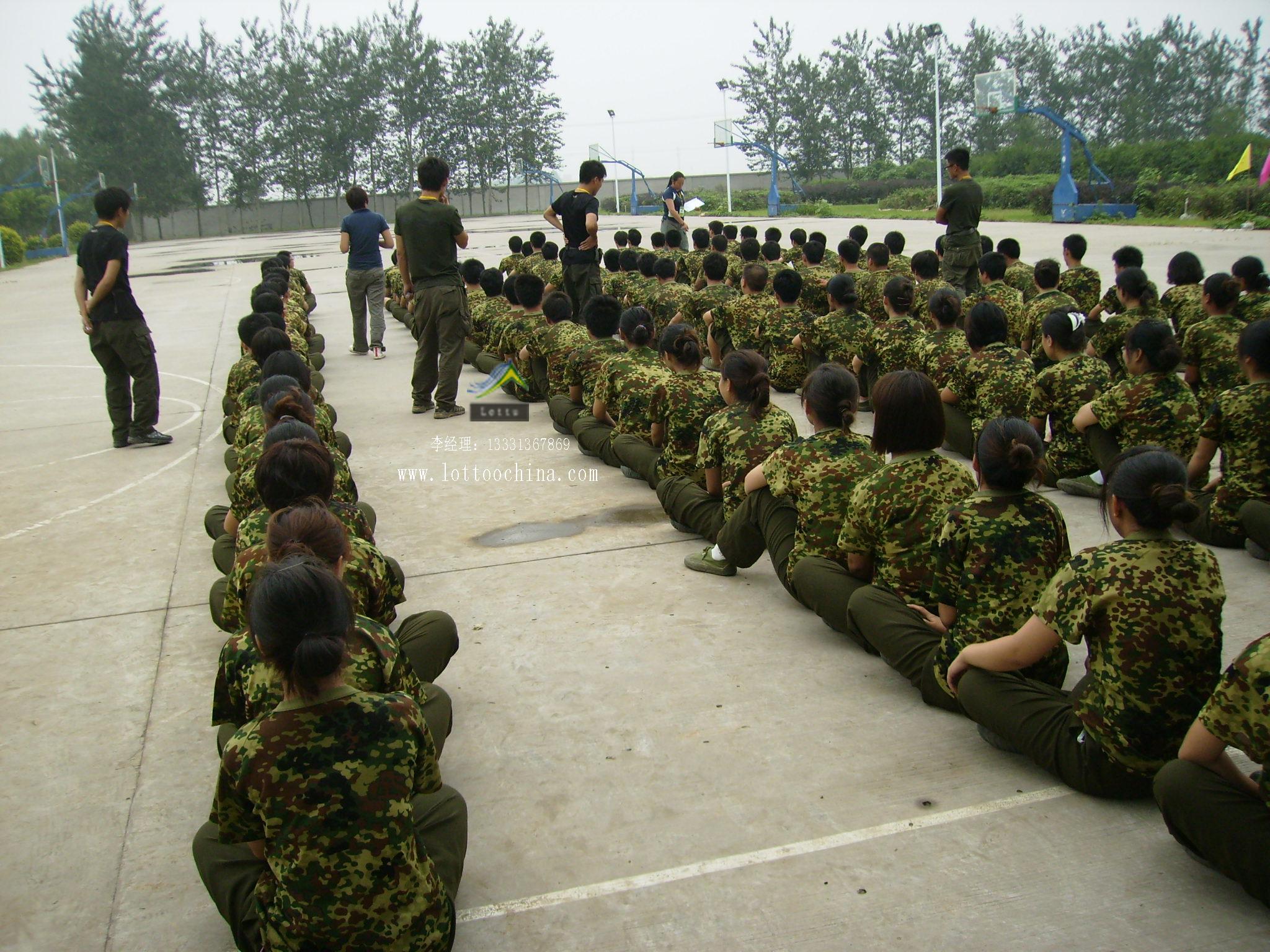【揭秘】训练拓展的意义 拓展训练带来的益处