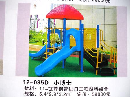 河南儿童玩具厂