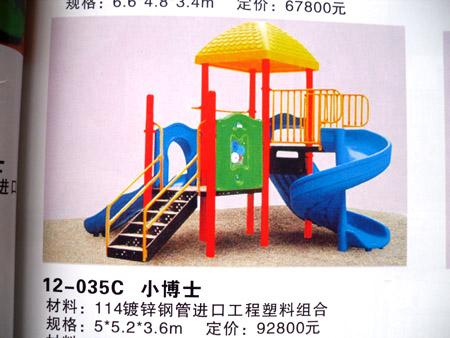 儿童滑梯厂家