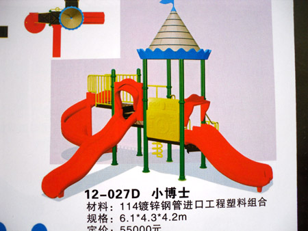 河南儿童滑梯厂