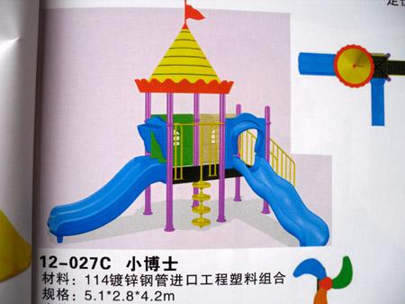 郑州儿童滑梯厂家