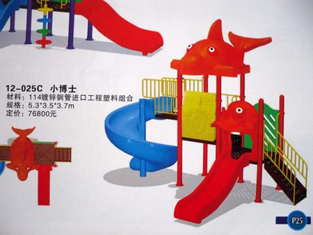 儿童玩具厂
