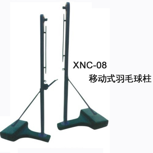 郑州健身器材