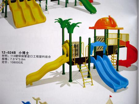 儿童滑梯批发厂家