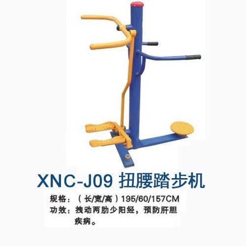 河南专业户外健身器材厂家