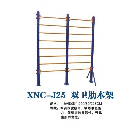 郑州健身器材厂家