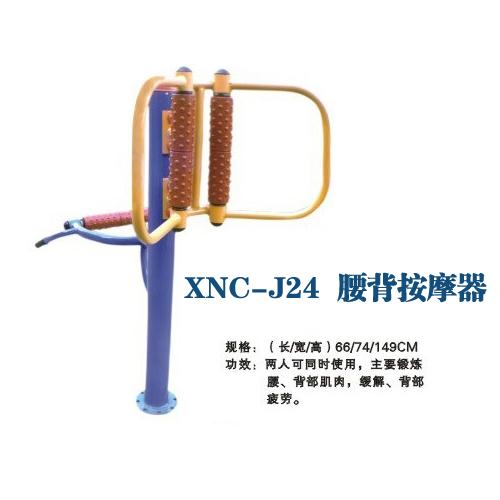 河南健身器材厂