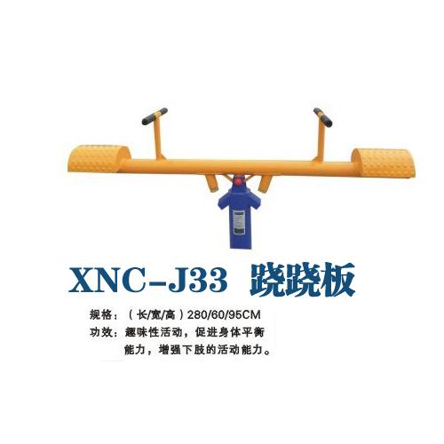 郑州专业户外健身器材厂