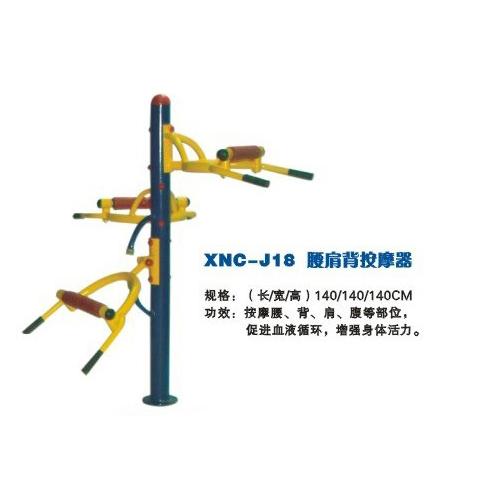 郑州腰背按摩器健身器材厂