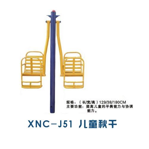 郑州公园健身器材厂