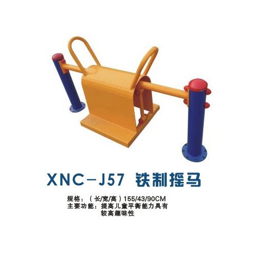 郑州小区健身器材厂