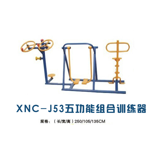 河南体育健身器材厂