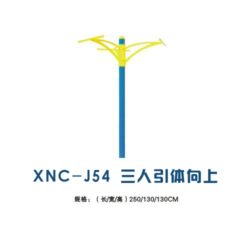 河南社区健身器材厂
