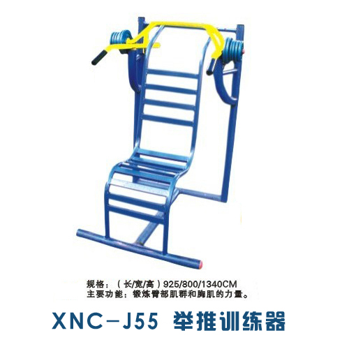 郑州社区健身器材厂