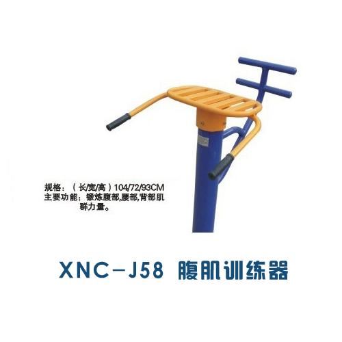 许昌健身器材厂