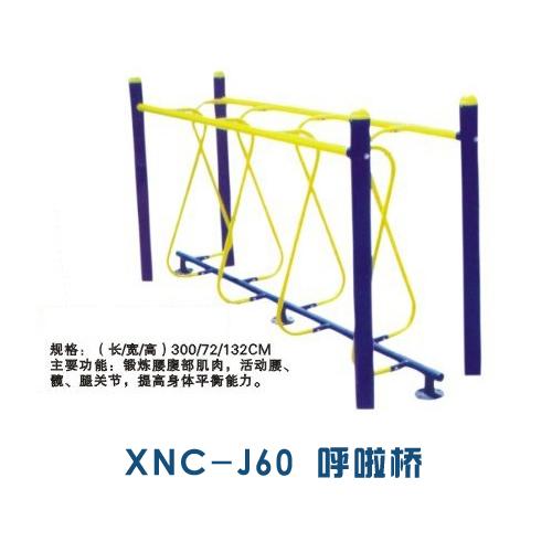 河北健身器材厂家