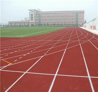 郑州塑胶跑道
