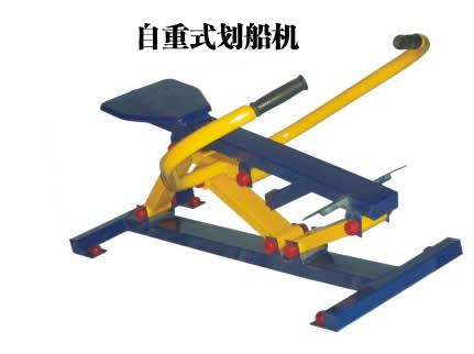 自重式划船机