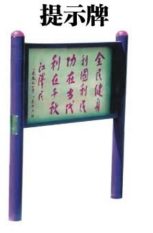 郑州室内健身器材价格