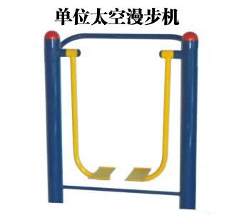 许昌户外健身器材厂